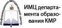 ИМЦ г.Кстово